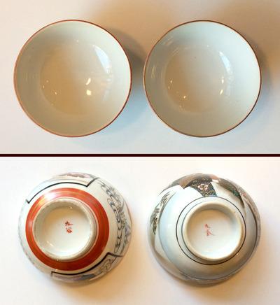 古九谷煎茶セット11-2.jpg
